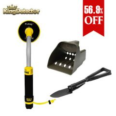 Underwater Iking750 with Scoop & Big Shovel Set 3 Pieces